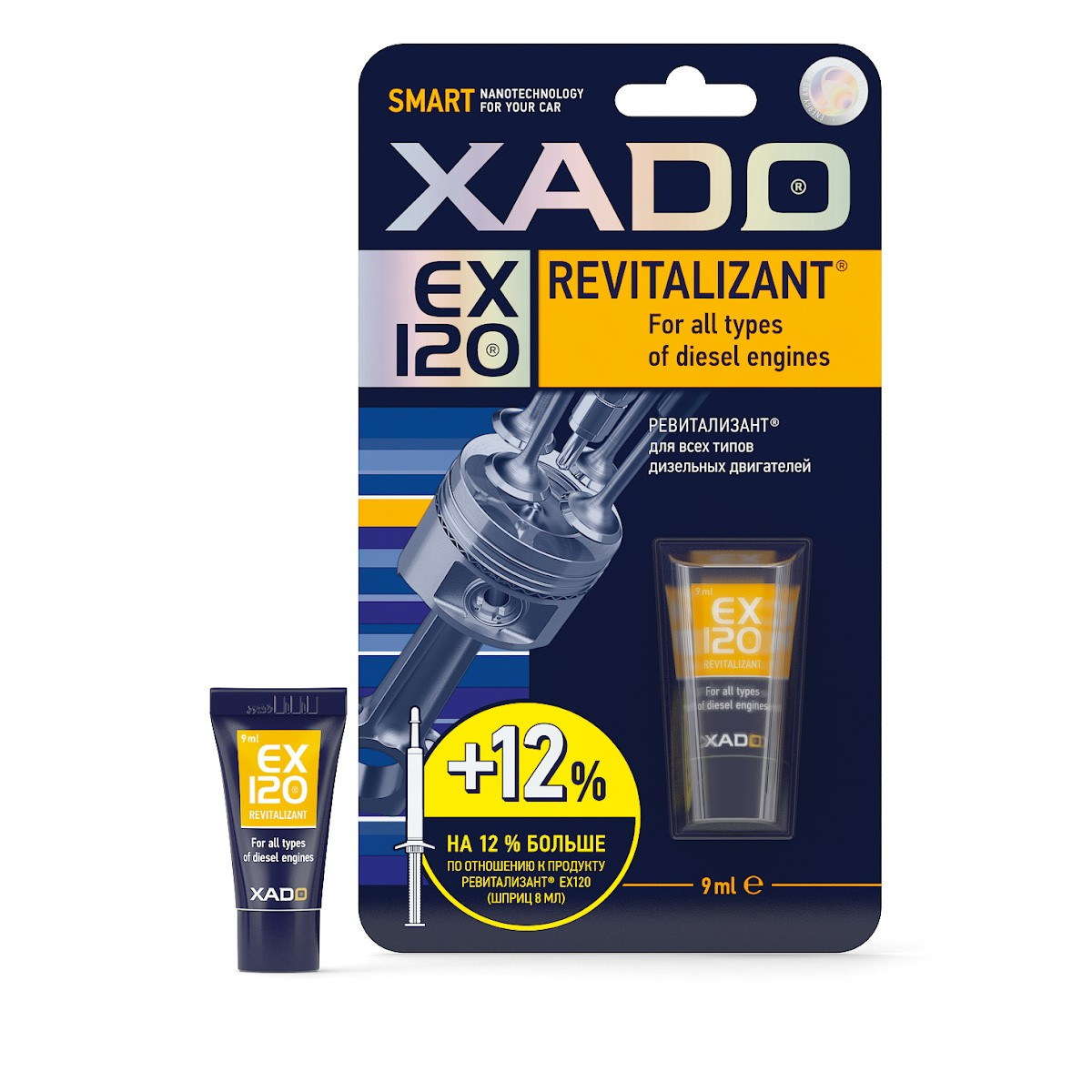 Revitalizant EX120 for all types of diesel engines - XADO